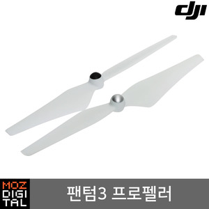 [DJI] 팬텀3 프로펠러/PHANTOM 3 self-tightening propeller (1cw+1ccw)